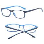 2st Läsglasögon 1.0 1.5 2.0 2.5 3.0 3.5 med blåljusfilter BM141