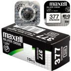 377 10-Pack SR626SW Klockbatteri - Maxell