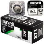 371 10-Pack SR920SW Klockbatteri - Maxell