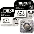 371 2-Pack SR920SW Klockbatteri - Maxell